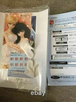 DD Snow Yuki Miku Dollfie Dream Volks Vocaloid Hatsune Miku diva girl doll