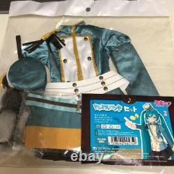 Dollfie Dream Hatsune Miku VOCALOID Do-Re-Mi-Fa Ronde Costume Set NIB