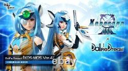 Dollfie Dream KOS-MOS Ver. 4 Xenosaga Episode III 1/3 Scale 22'' Doll by Volks