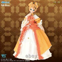 Dollfie Dream Volks Servant of Evil Costume KAGAMINE RIN Limited item NEW