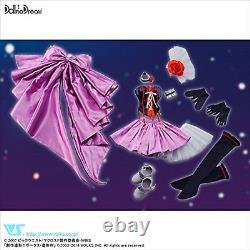 Sheryl Nome costume set (Lion) Dollfie Dream DD limited item Macross Frontier