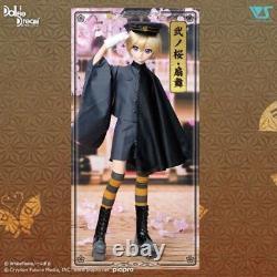 Volks Dollfie Dream Senbonzakura Outfit Set VOCALOID Ni no sakura senbu dress