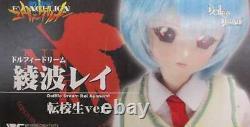 Volks Neon Genesis Evangelion Rei Ayanami transfer student version Dollfie Dream