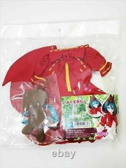 Volks official Dollfie Dream Hatsune Miku VOCALOID MIKUZUKIN set Doll New Japan